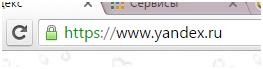 Что такое домен, и как его зарегистрировать