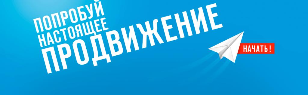 skylab-banner-2.png